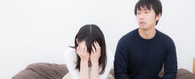 離婚の手続き